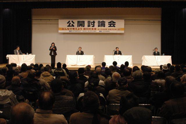 滑川市長選公開討論会=260126 008 (2)