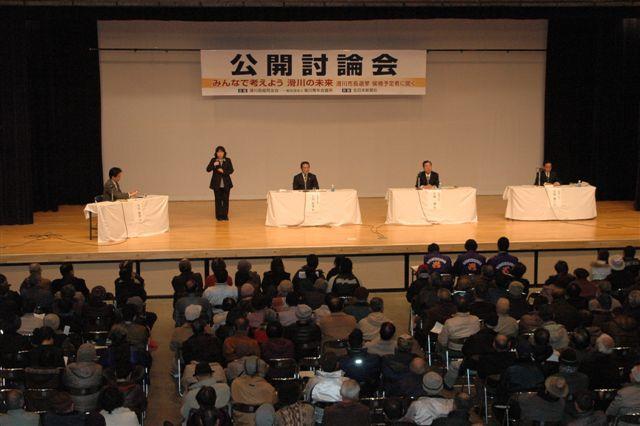 滑川市長選公開討論会=260126 017