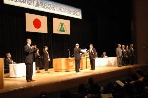 富山薬連「県民ふるさと大賞」受賞